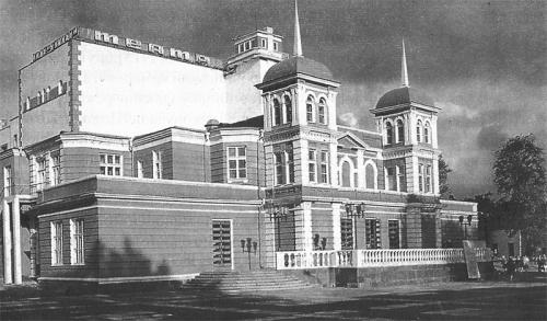 Театр в конце XX века в Днепродзержинске - народная аудитория в прошлом