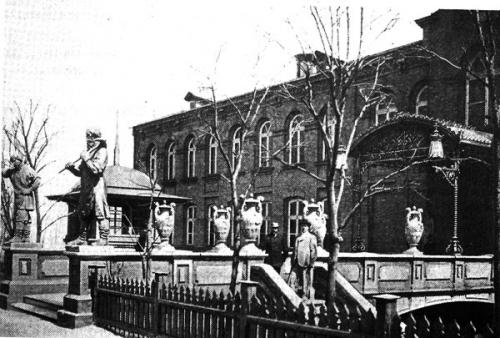 Главная контора Днепровского металургического завода
