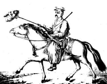 Запорожец с головой убитого врага. Гравюра Т. Калинского. 70-е гг. 18 века