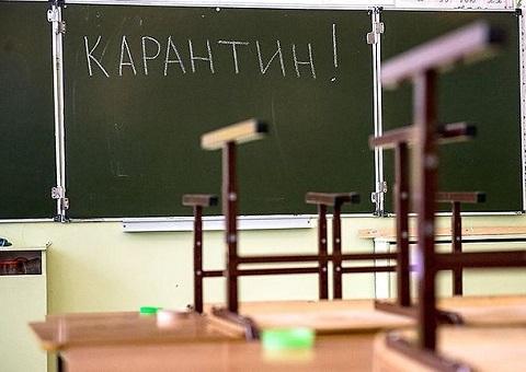 Несколько классов в школах Каменского закрыли на карантин Днепродзержинск