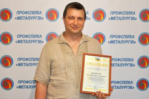 Фото:http: metallurg.dp.ua Днепродзержинск