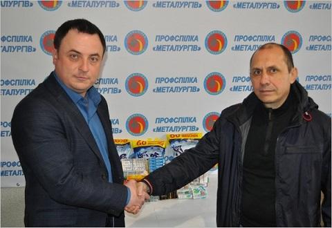 Профсоюз «Металлургов» г. Каменское оказал помощь воинам АТО Днепродзержинск