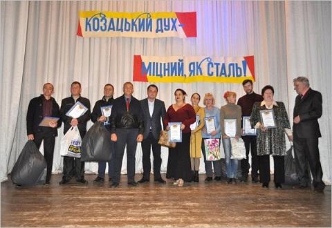 фото: metallurg.dp.ua Днепродзержинск
