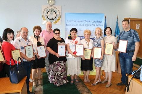 Каменской журналист награжден грамотой Днепродзержинск
