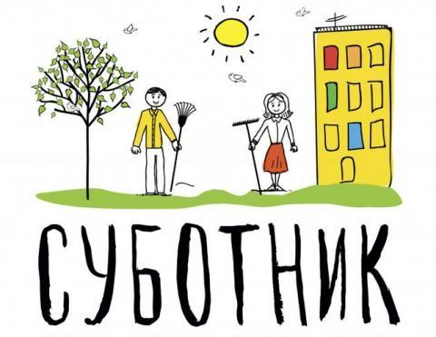 В Каменском проходит месячник благоустройства территории Днепродзержинск