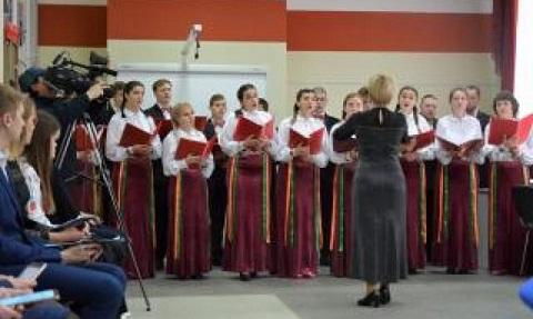 Каменчане стали участниками круглого стола Днепродзержинск