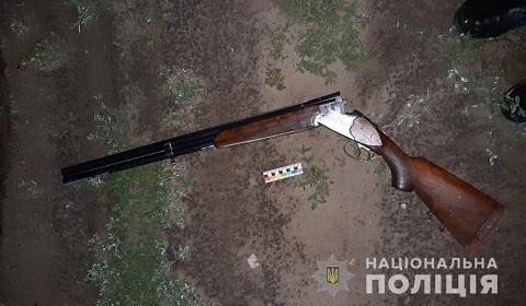 Под г. Каменское злоумышленник выстрелил в подростка  Днепродзержинск