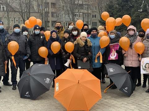 На улицах г. Каменское провели акцию «Стоп насилию!» Днепродзержинск