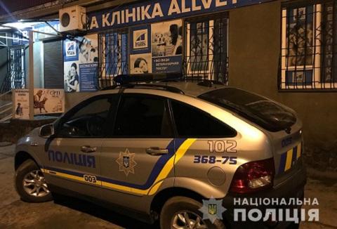 Полицейские г. Каменское спасли собаку Днепродзержинск