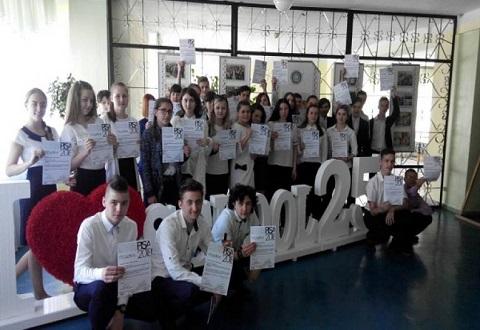 Каменчане стали участниками международного исследования PISA-2018 Днепродзержинск