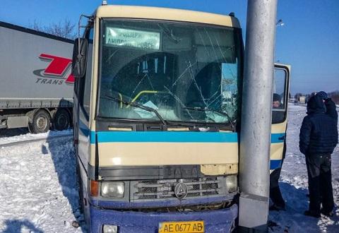 ДТП на маршруте в Каменское  Днепродзержинск