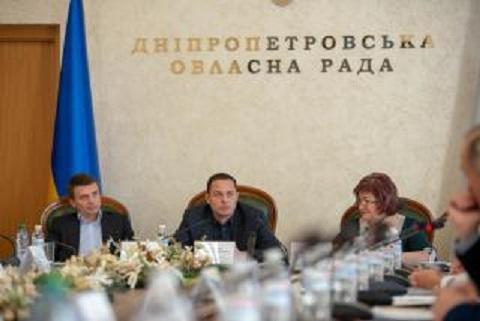 Мэр г. Каменское возглавил работу заседания регионального отделения АГУ Днепродзержинск