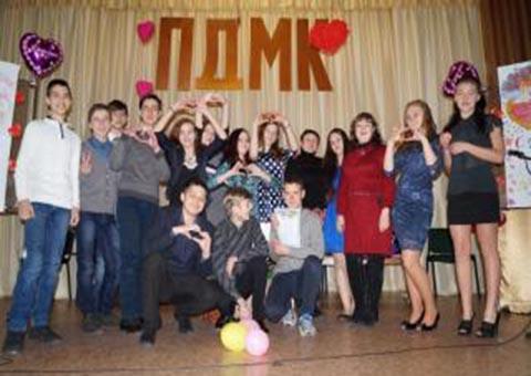 Студенты металлургического колледжа Каменского отпраздновали день всех влюбленных Днепродзержинск