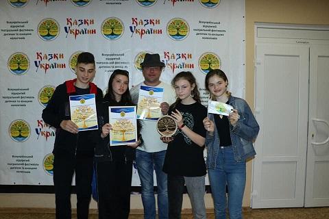 Каменчане стали обладателями наград всеукраинского фестиваля Днепродзержинск