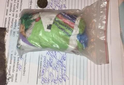 Правоохранители Каменского изъяли у пассажира «ВАЗ 2106» наркотические средства Днепродзержинск