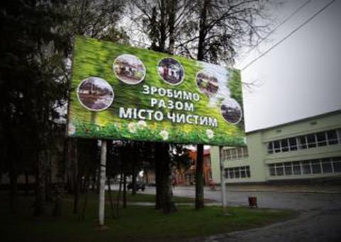 Каменский горсовет принял Программу по размещению и изготовлению социальной рекламы Днепродзержинск