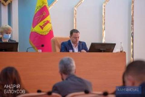 В г. Каменское прошла внеочередная сессия городского совета Днепродзержинск