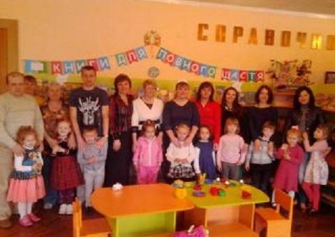 В библиотеках г. Каменское отметили Международный день семьи Днепродзержинск