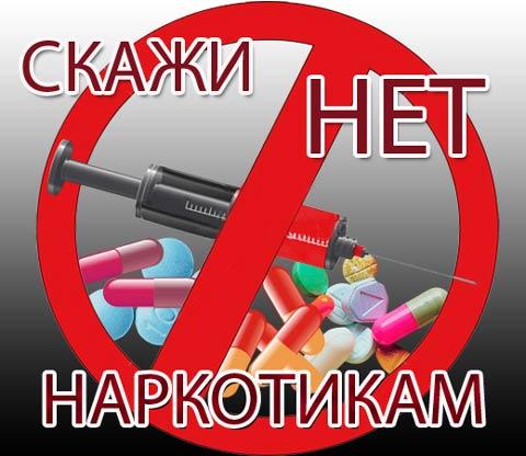 Тревожное сообщение от граждан Каменского помогло выявить наркопритон Днепродзержинск