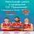 Баскетболисты «Прометея» проведут в Каменском третью автограф-сессию