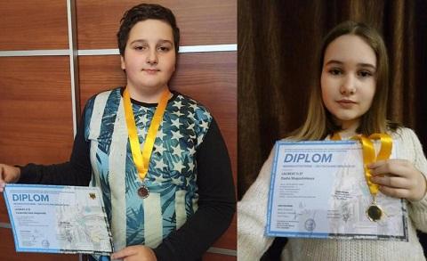 Юные жители г. Каменское стали лауреатами нескольких конкурсов Днепродзержинск