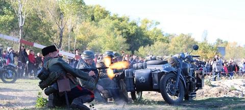 В г. Каменское прошло масштабное спортивно-патриотическое мероприятие Днепродзержинск