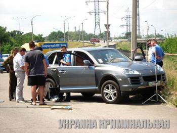 На фото: 10 июня, место покушения на А.Спектора Днепродзержинск