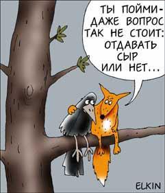Днепродзержинским «единщикам» уменьшили налог Днепродзержинск