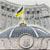 Верховная Рада приняла бюджет на 2012 год