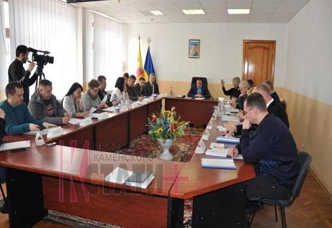 Очередное заседание исполкома горсовета г. Каменское завершилось Днепродзержинск