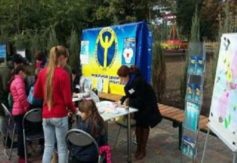 «Город профессий» привлек внимание детей Каменского Днепродзержинск