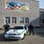 Охранная компания помогает сделать микрорайон Каменского безопасным