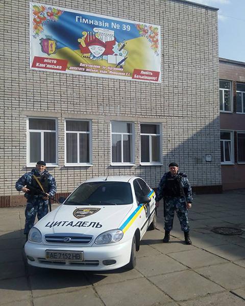 фото: каменское.укр. Днепродзержинск