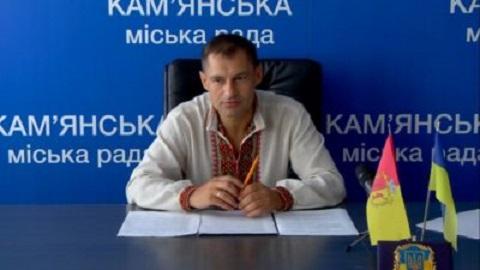Секретарь городского совета г. Каменское провел брифинг Днепродзержинск