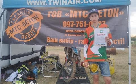 Каменской гонщик стал призером на первом этапе Чемпионата страны по мотокроссу  Днепродзержинск
