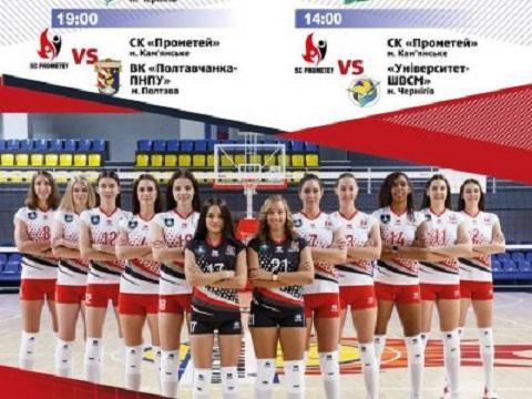 В Каменском прошли игры первого тура чемпионата Украины по волейболу Днепродзержинск