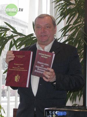 А.Слоневский показывает первое и второе издания книги Днепродзержинск