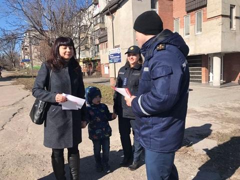 Каменские спасатели проводят предупредительную работу с населением Днепродзержинск