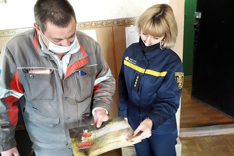 Спасатели г. Каменское провели разъяснительную работу на ДМК Днепродзержинск