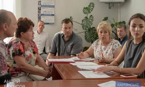 Мэр г. Каменское провел прием граждан по личным вопросам Днепродзержинск