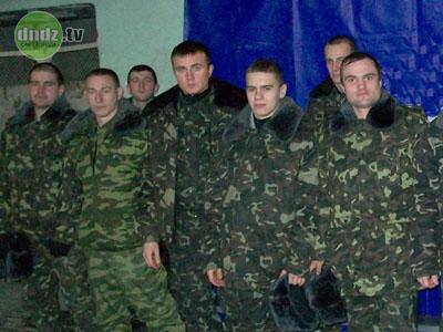 Курсанты школы милиции Днепродзержинск