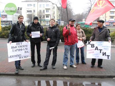 В Днепродзержинске протестовали против тарифов ЖКХ Днепродзержинск