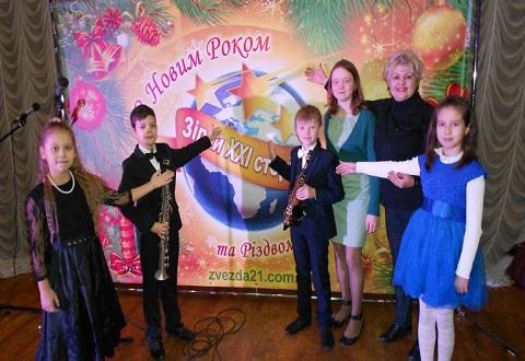 Музыканты школы искусств на Левобережье Каменского стали лауреатами Всеукраинского конкурса Днепродзержинск