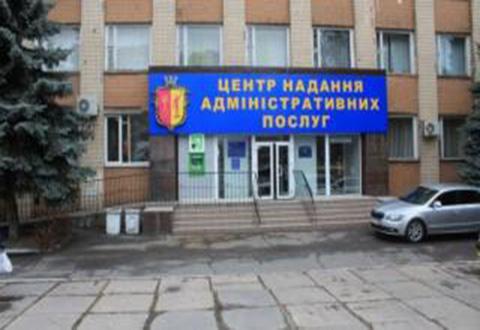 Примером успешной работы ЦПАУ стал опыт Каменского Днепродзержинск