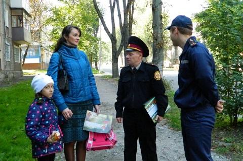 Спасатели ГПСЧ № 8 г. Каменское провели профилактический рейд Днепродзержинск