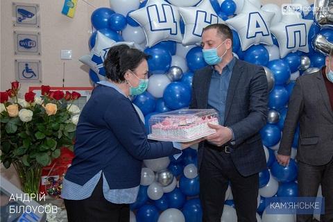 ЦПАУ г. Каменское отметил первый юбилей Днепродзержинск