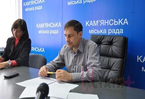 Каменский горсовет проведет очередную сессию Днепродзержинск