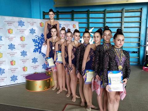 В Каменском соревновались любители эстетической групповой гимнастики Днепродзержинск