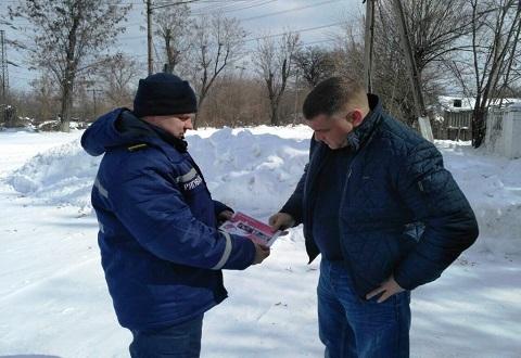 В Каменском инспекторы ГПСЧ провели беседы с населением Днепродзержинск