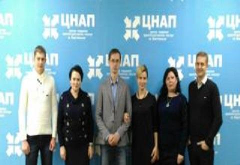 Представители территориальной громады побывали в ЦПАУ Каменского Днепродзержинск